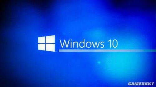 Windows 10新版本曝光 有望在下周推送
